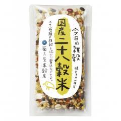 国産 二十八穀米 20g