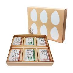 【送料無料】「味と食感を楽しむ詰合せ」白米300g(約2合分)×3種類セット(各2袋)