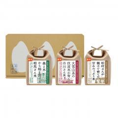 食べ比べ三銘柄詰合せ(玄米2kg×3袋) ※ご指定がない場合は白米にて精米いたします。