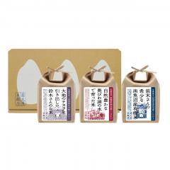 有機栽培こしひかり三種詰合せ(玄米2kg×3袋) ※ご指定がない場合は白米にて精米いたします。
