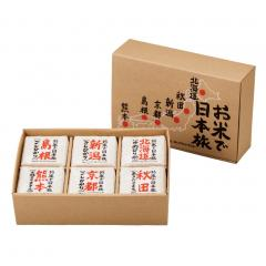 【送料無料】お米で日本旅 白米300g(約2合分)×6個セット