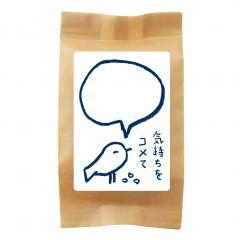 気持ちをコメて/しゃもじ鳥 300g(約2合分)×10袋(29年産 新潟県魚沼産こしひかり/白米)
