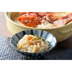 【配送料込】きんき飯の素(3~4人前)【札幌バルナバフーズ】