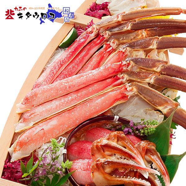 【送料無料】お刺身でも食べられる「超」特大 本ずわいかにしゃぶメガ盛1.5kg