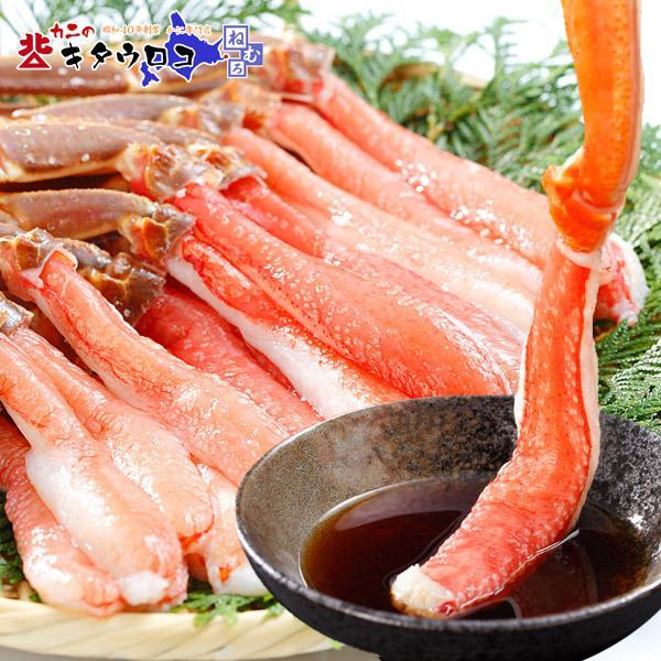 【送料無料】お刺身でも食べられる本ずわいがに棒ポーション30~40本 1kg