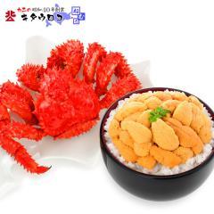 【LOHACO限定】浜茹で花咲がに姿・北海道産ムラサキウニセット