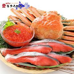 【LOHACO限定】【父の日ギフト】北海道豪華グルメBセット「特大ずわいがに、いくら、紅鮭」