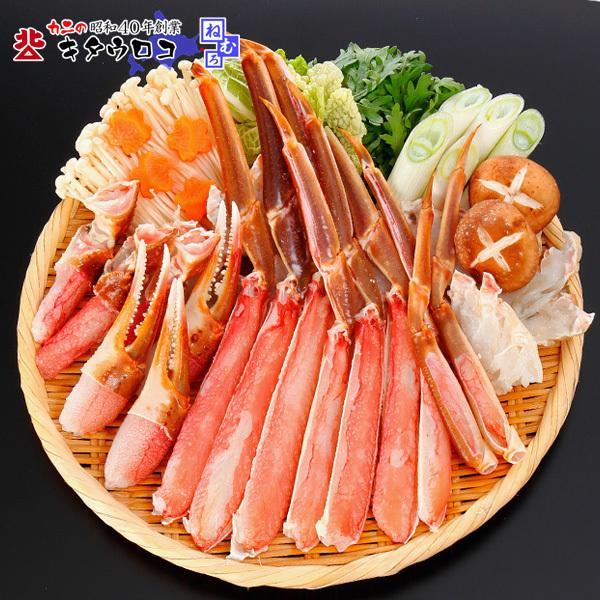 【送料無料】お刺身&お鍋OK!特大カット済み本ずわいかにしゃぶ1kg