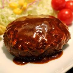 神戸牛ハンバーグ デミソース 4個入り【ギフト 内祝い お祝い 御礼 プレゼント 贈答 贈り物 牛肉 神戸ビーフ 神戸肉 国産 黒毛和牛】