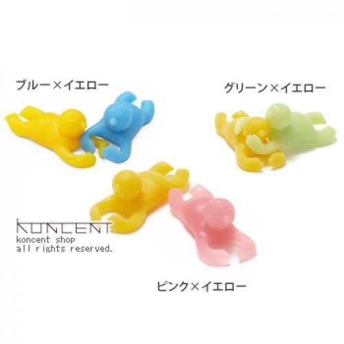 +d Cupmen(カップメン)4 ツインズ ブルー×イエロー | アッシュコンセプト