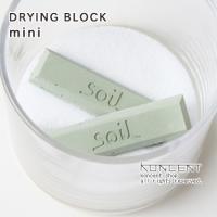 soil ドライングブロック ミニ グリーン