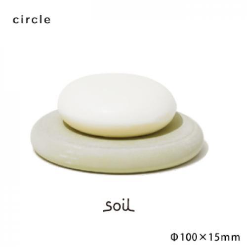 soil ソープディッシュ スクエア ブルー |  珪藻土 石鹸置き