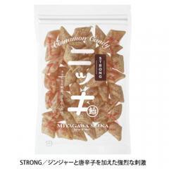 宮川製菓 ニッキ飴 STRONG(ストロング)| みやがわせいか 手作り 職人