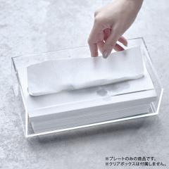 soil GEM ペーパータオルプレート(プレートのみ) | PAPER TOWEL BOX