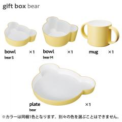 tak KIDS DISH gift box bear イエロー