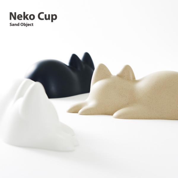 +d ネコカップ ビオブラック | Neko Cup アッシュコンセプト オブジェ かわいい 無限ネコ製造機 動物