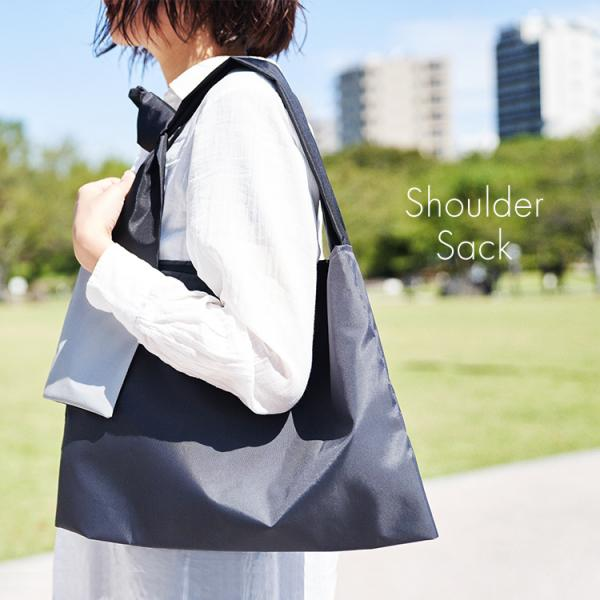 Shoulder Sack ダークグレー | ショルダーサック