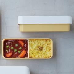 tak タイトフィット ランチボックス イエロー    タック お弁当箱 カラフル ワンロック 汁 食洗機 電子レンジ LUNCH BOX