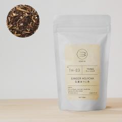 USAGIYA(兎屋) 生姜ほうじ茶|お茶と暮らしの道具