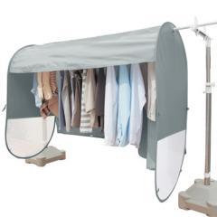 Yoke 洗濯物雨避けカバー