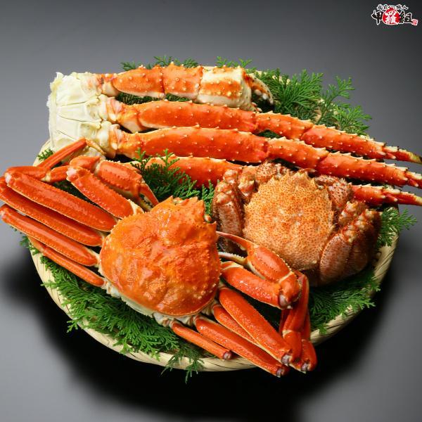 【送料無料】豪華三大蟹セット(ずわい蟹&たらば蟹&毛蟹)
