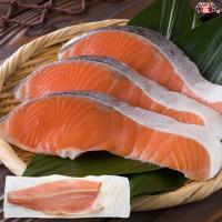 【送料無料】甘塩銀鮭フィーレ1kg前後(半身×1枚)