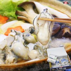 【送料無料】 ジャンボ広島カキ2kg(1kg×2袋)