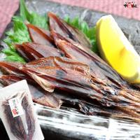 日本海の素干しホタルイカたっぷり200g[送料無料]【蛍烏賊】【ほたるイカ】