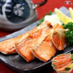 人気の希少部位!天然紅鮭ハラスたっぷり500g(約6~7本入り)【はらす】【ハラス】