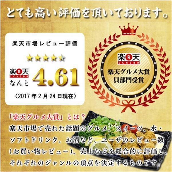 最安値に挑戦中!!  カキ 牡蠣   ジャンボ広島かき1kg(解凍後850g/30粒前後2Lサイズ 加熱用)お一人様3個まで まとめ買いクーポンあり