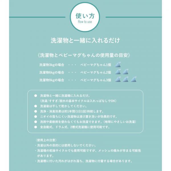 洗濯ベビーマグちゃん(洗濯補助用品)イエロー