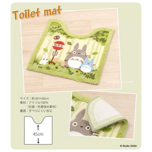 となりのトトロ なかま トイレマット 約60×60cm グリーン 洗える すべり止め かわいい キャラクター ジブリ