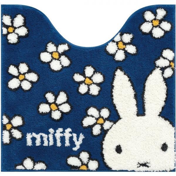 ミッフィー フラワーダンス トイレマット 約58×60cm ブルー 洗える すべり止め かわいい キャラクター