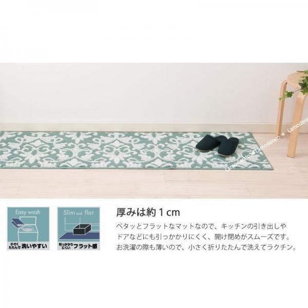 アリオン キッチンマット 約45×180cm ブルー