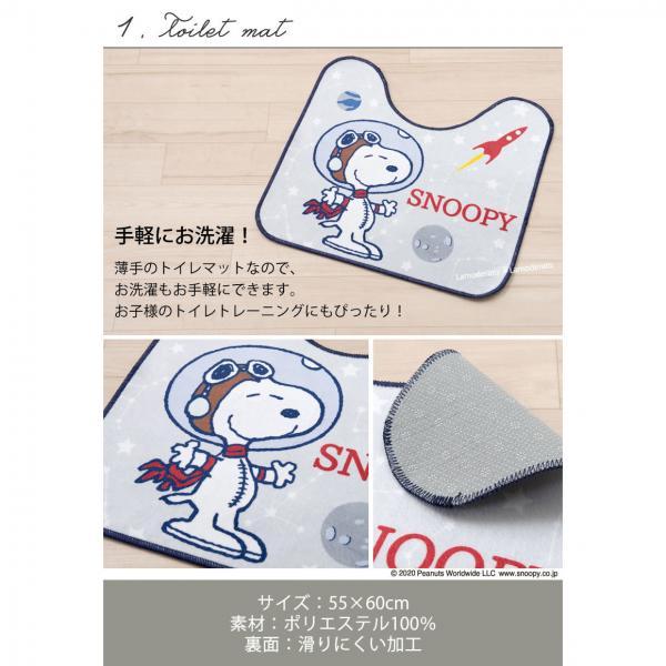 【福袋】 スヌーピー ロケット 2点セット(トイレマット・吸着クッション便座) グレー 福袋 キャラクター セット