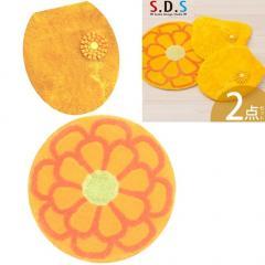 <LOHACO> <2000円福袋 お買い得商品> SDS サンフラワー トイレ2点セット 【普通便座用】ふたカバー+マット【直径:約58cm】 オレンジ画像