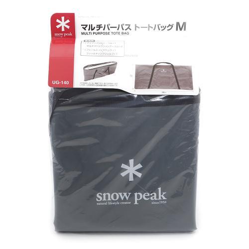 スノーピーク(snow peak) マルチパーパストートバッグ M Multi Purpose Tote Bag M UG-140 キャンプ ギアバッグ 収納ケース トートバッグ(Men's、Lady's)