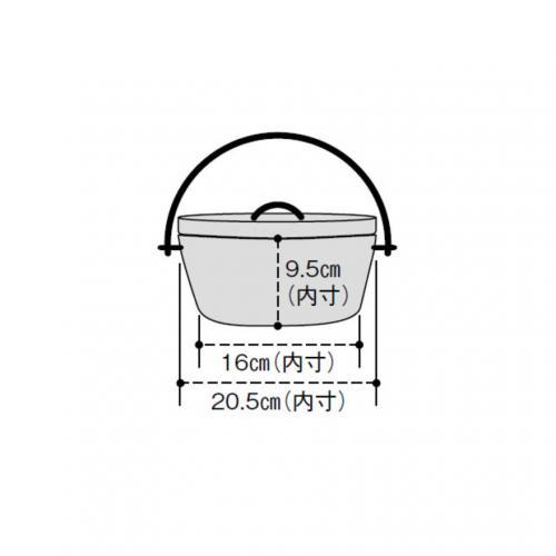 ユニフレーム(UNIFLAME) ダッチオーブン スーパーディープ 8インチ 661000 キャンプ バーベキュー 調理器具(Men's、Lady's)