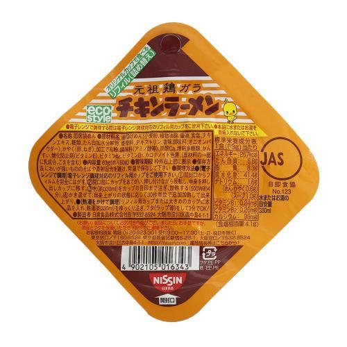 日清食品(nissinsyokuhin) チキンラーメン リフィル 詰め替え用 5144318(Men's、Lady's、Jr)