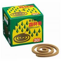 モチヅキ(Mochizuki) 森林香(黄色) 01106 キャンプ用品 防虫(Men's、Lady's)