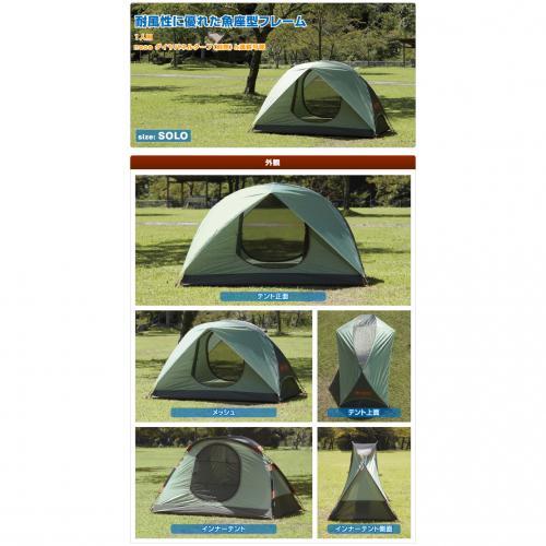 ロゴス(LOGOS) neos ツーリングドーム 71806001 キャンプ用品 テント(Men's、Lady's)