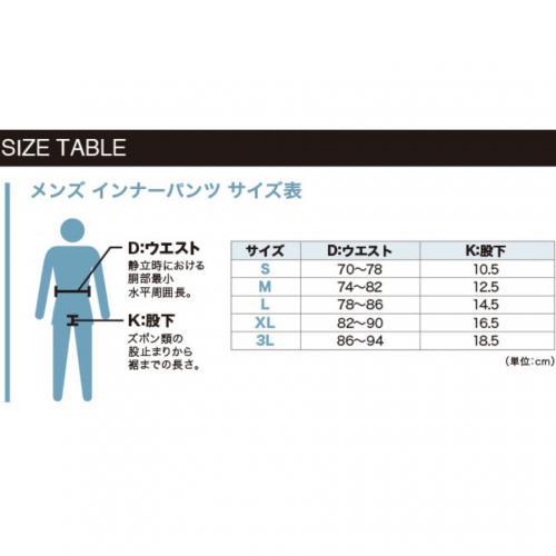 パールイズミ(PEARL IZUMI) クールフィットドライ UV ロングスリーブ 118 サイクルウェア(Men's)