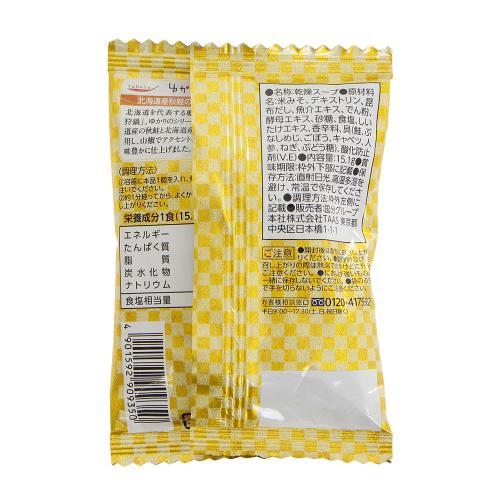 メーカーブランド(BRAND) ゆかりの北海道 北海道産秋鮭の石狩鍋風 2831264(Men's、Lady's、Jr)