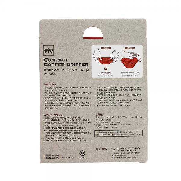 メーカーブランド(BRAND) 折りたたみコーヒードリッパー 4カップ ブラック 60005 キャンプ コーヒー 調理器具(Men's、Lady's)