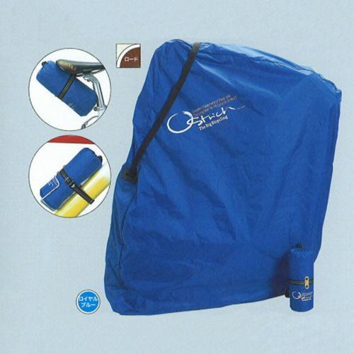オーストリッチ(OSTRICH) ロード220 輪行袋 ロイヤルブルー 中仕切付 サイクルバッグ(Men's、Lady's)