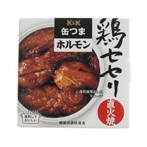 メーカーブランド(BRAND) 缶つまホルモン 鶏セセリ 直火焼(Men's、Lady's、Jr)