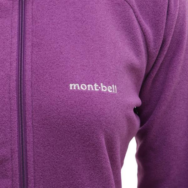 モンベル(mont-bell) シャミースジャケット Ws 1104982 PU-C(Lady's)