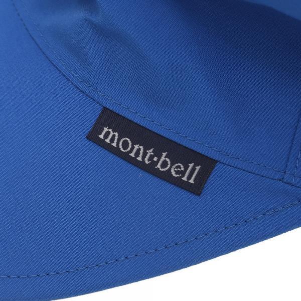 モンベル(mont-bell) GORE-TEXメドーキャップ 1128509 PRBL(Men's)