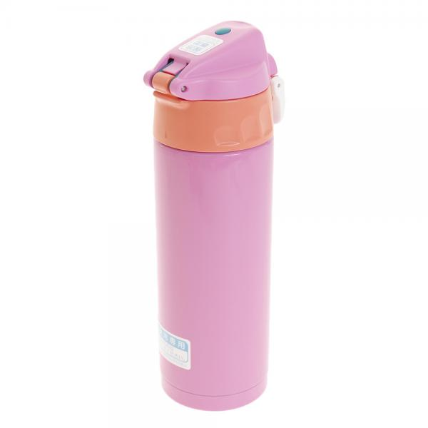 サーモス(THERMOS) ナイキ ハイドレーションボトル FFB-500FN-CP(Men's、Lady's、Jr)