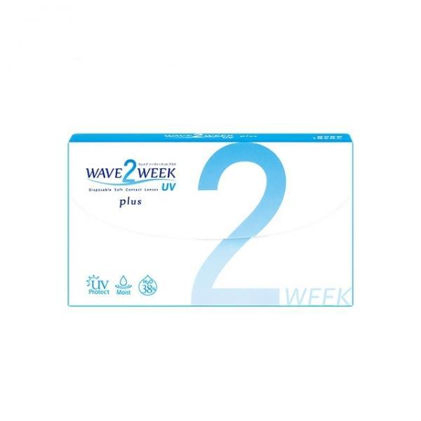 送料無料 WAVE 2ウィーク UV plus BC/DIA:8.7/14.0 PWR:-1.75 WAVE コンタクト コンタクトレンズ クリア 2week 2ウィーク UV プラス 使い捨て ソフト ウェイブ